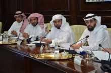 إجتماع الأمانة العامة للأوقاف